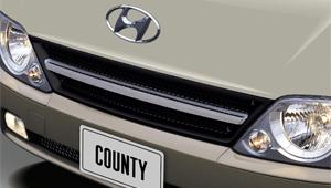 galang hyundai county, xe khách, bán xe county, đại lý xe hyundai county
